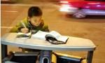 心酸!青岛8岁男孩寒夜趴垃圾桶上写作业
