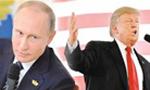 核赛还是合作? 美俄面临抉择