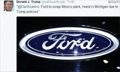 福特遭特朗普批评后 取消墨西哥计划将在美扩厂