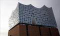 汉堡新音乐厅即将揭幕