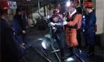 河南煤矿冒顶事故被困7人全部遇难
