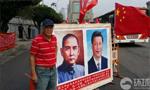 """台湾统派团体在""""总统府""""前升五星红旗(图)"""