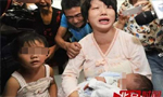 陕西21名婴儿被贩卖 解救三年官方才发认领公告
