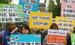 韩官员在美扬言继续推进萨德部署遭批:不该刺激中国
