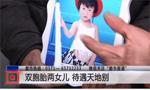 4岁女孩因和奶奶太亲近 被母亲虐待致死