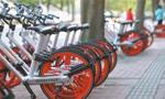 人民日报访摩拜单车总裁:大撒把的单车骑不远