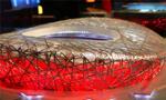 国际奥林匹克博物馆掠影