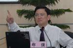 """著名的""""愤青""""强哥从贵州回到浙大任副书记"""