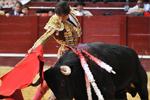哥伦比亚斗牛节