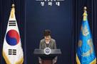 韩国加快弹劾朴槿惠进程 2名法官退休弹劾案恐生变数