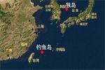 """日本向中小学生灌输""""主权""""思想:钓鱼岛是""""固有领土"""""""