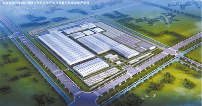 浙江吉利控股集团有限公司为世界500强企业,是一家拥有多个国际