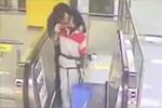 30岁男子苏州地铁站强吻女保洁员 警方已介入调查
