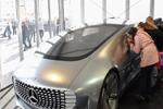 首届摩纳哥国际车展开幕