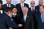 二十国集团外长会议在德国召开