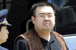 马来西亚警方:今日公布金正男被杀案调查进展