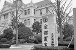 """杭州:女子调控前买房结果还是""""被调控"""""""