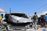 索马里首都发生汽车炸弹袭击致30人死亡