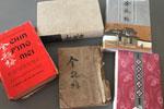 高晓松晒私藏《金瓶梅》 五本书已被读到破皮