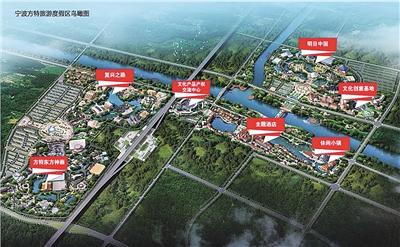 滨海欢乐假期小镇重点项目效果图