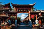 国家旅游局: 丽江古城等3家5A级景区被严重警告