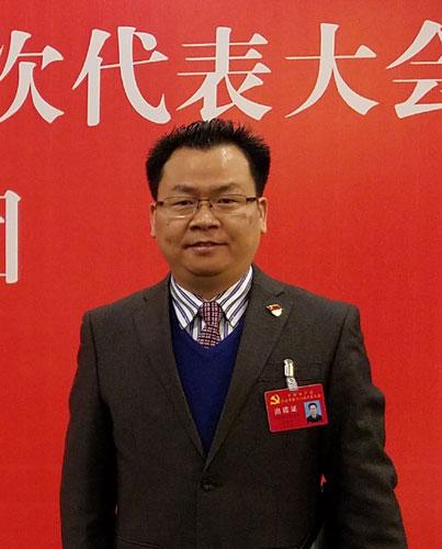 党代会代表卢厚林:全力推动贸易便利化试验区建设