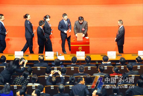 宁波市第十三次党代会召开第三次大会