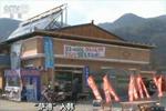 记者探访韩国萨德部署地 沿途遍是反萨德标语
