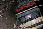 云南临沧云县发生一起交通事故 10人死亡38人受伤