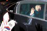 韩国检方考虑何时调查起诉朴槿惠 本周内或传讯