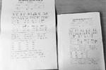 杭州一老师将试卷放大一倍 成绩中下学生考出高分