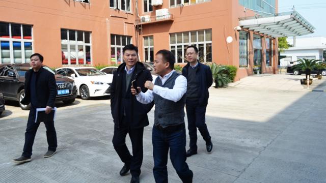 宁波国家高新区管委会副主任杨正平一行莅临走访众创汇园区