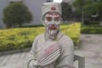 过分!湖南大学标志性塑像惨遭涂鸦
