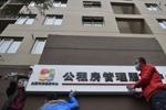 北京住建委:为非京籍人士单划30%的公租房自住房