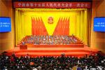 2017年宁波市政府十方面民生实事出炉