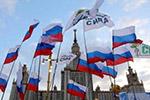 近八成俄罗斯人对中国有好感 过半对美态度负面