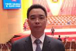"""政协委员俞华:发展湾区经济 杭州湾要创造""""宁波经验"""""""