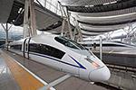 中国高铁将迎来第一次跨省调价