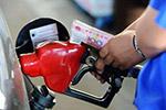 成品油价格将上调 加一箱油或多花7.5元