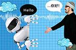 威盛发布欧拉蜜人工智能开放平台