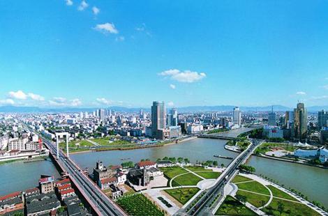宁波市政府今后五年发展目标和主要任务