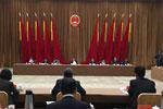 宁波市十五届人大一次会议主席团举行第四次会议