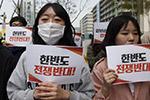 韩民众集会反对美航母驶向朝鲜半岛附近水域