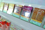 烟草行业重拳治理天价烟:超过1000元/200支将受处罚