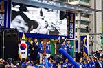 """韩国总统选举""""拉票战""""正式打响"""