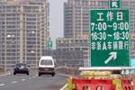 杭州或研究出台对非浙A车辆绕城以内限禁行措施