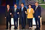 日本大阪正式申办2025年世博会