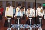《高能少年团》身高体重曝光 王俊凯还不到120斤