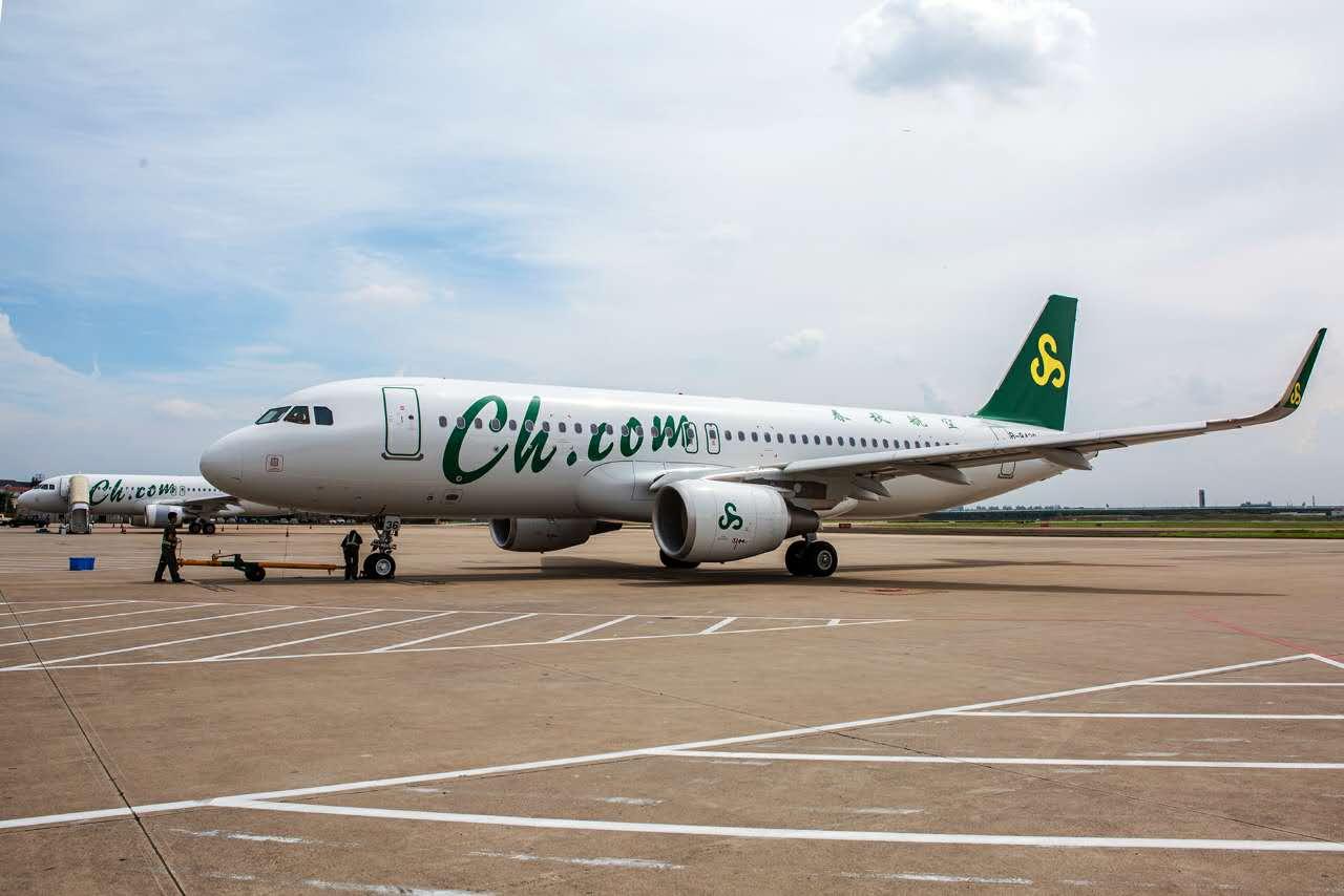 春秋航空自身原因造成航班延误仅占延误原因的1.
