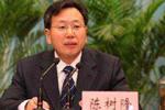 中纪委官网刊文谈安徽原副省长被双开的通报措辞